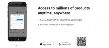 Alibaba aplikacja