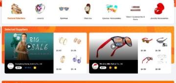 Alibaba biżuteria