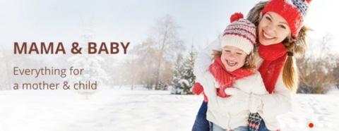 Aliexpress produkty dla dzieci