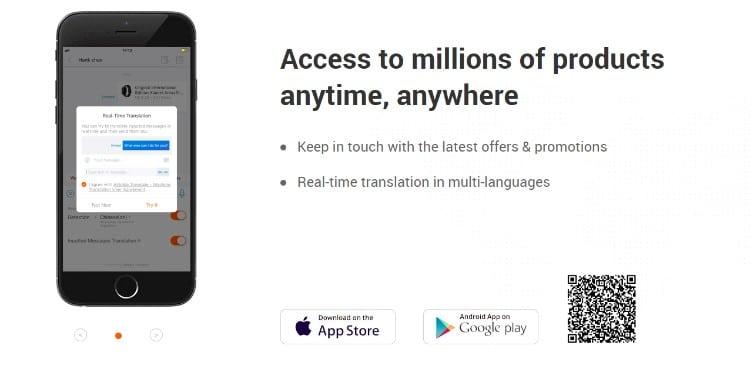 Alibaba-mobile