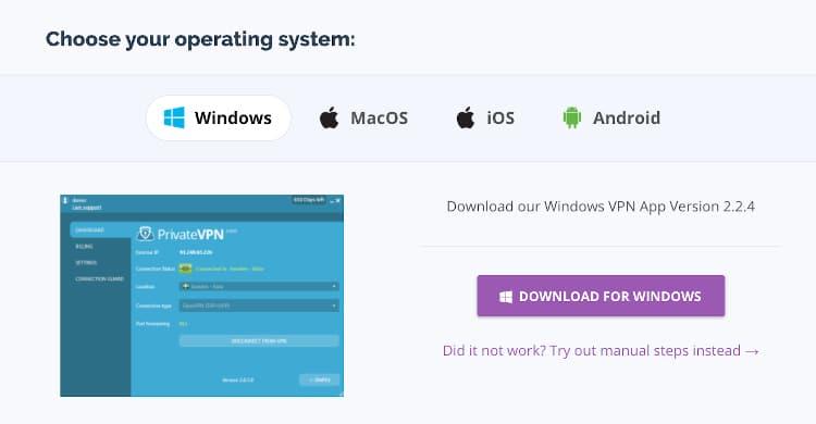 Aplikacja PrivateVPN